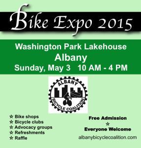 bikeExpo2015